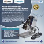 Jual Mesin Hand Printer (Pencetak Kedaluwarsa) di Blitar