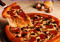 mesin oven pizza 0 tokomesin blitar