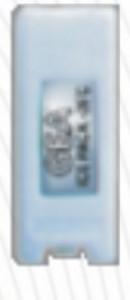 mesin freezer untuk ice pack 3 tokomesin blitar
