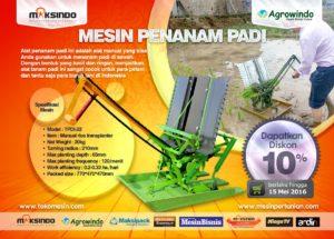 MESIN-PENANAM-PADI-300x215-tokomesin blitar
