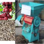 Jual Mesin Pengupas Kulit Kopi (pulper) – AGR-PLP150 di Blitar