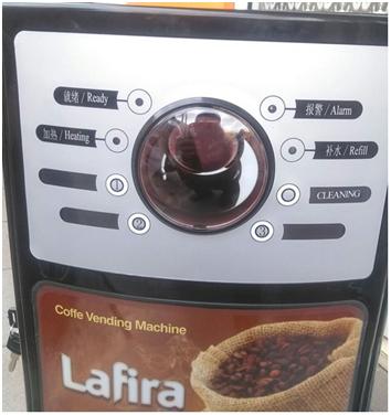 Mesin Kopi Vending LAFIRA (3 Minuman) 3 tokomesin blitar