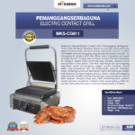 Electric Contact Grill (MKS-CG811)