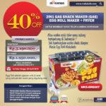 Jual Mesin Egg Roll Gas 2in1 Plus Fryer ERG007 Maksindo di Blitar