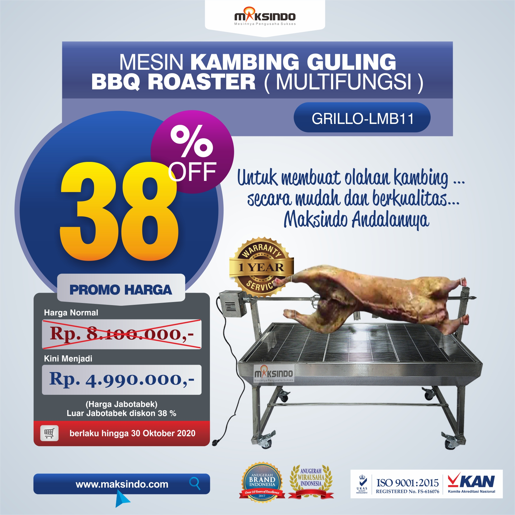 Jual Mesin Kambing Guling BBQ Roaster (GRILLO-LMB11) di Blitar